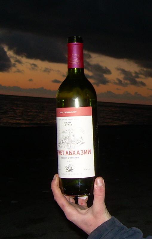 Купить Вино В Рязани 22